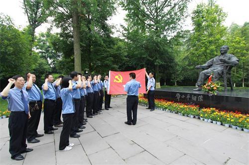 [广安]:前锋区检察院组织党员重温入党誓词图片